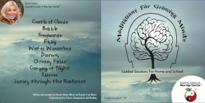 CD - Outside Cover